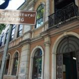 Centro Cultural UFMG abre inscrições eventos artísticos