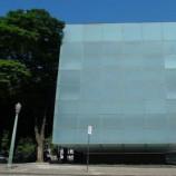 Férias no Museu do Espaço do Conhecimento