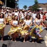 Bloco Côco da Gente inicia ensaios para o Carnaval 2018