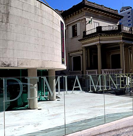 Academia Mineira de Letras oferece oficinas de formação gratuitas