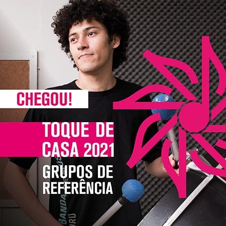 """Série """"Toque de Casa 2021"""" com integrantes do Projeto Guri"""